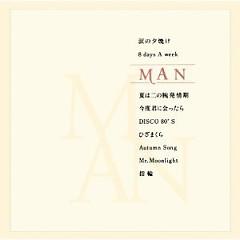 MAN - Kan