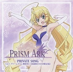 Prism Ark Character Song Private Songs Vol.1 (Priecia)