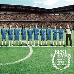 Single Collection Best Eleven