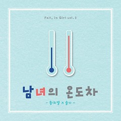 Fall, In Girl Vol.3 (Single) - Hwang Chi Yeol, Seulgi
