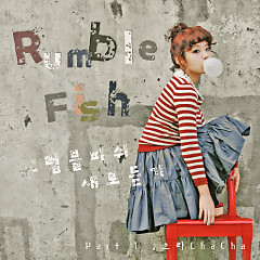 Urachacha 2012 - Rumble Fish