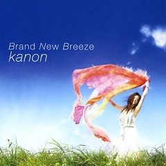 Brand New Breeze