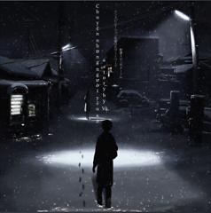 Chuyện Những Người Yêu Xa (Single) - Vũ.