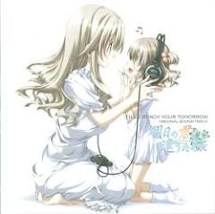 Asu no Kimi to Au Tame ni ORIGINAL SOUNDTRACK CD1