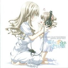 Asu no Kimi to Au Tame ni ORIGINAL SOUNDTRACK CD2