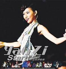 Start (世界巡回演唱会) (CD2)
