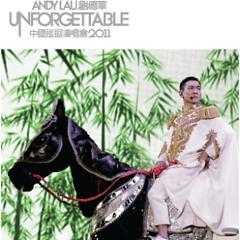 中国巡迴演唱会2011/ Unforgettable Concert (CD3)