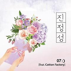 Authenticity (Single) - 07