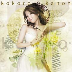 Kokoro - Kanon