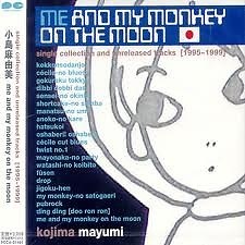 Me And My Monkey On The Moon CD2