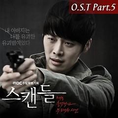 Scandal OST Part.5