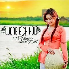 Album Tuyển tập những ca khúc dân ca của Lương Bích Hữu -
