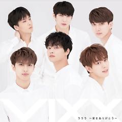 Lalala ~Ai Wo Arigatou~ (Japanese) (Single) - VIXX
