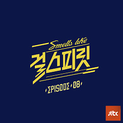 Girl Spirit EPISODE 08 (Single)