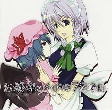 お嬢様とメイドの72時間 (Ojousama to Maid no 72-Jikan)