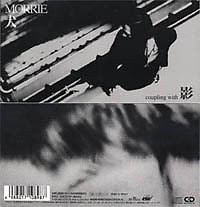 Inu - Morrie
