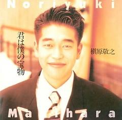 Kimi wa Boku no Takaramono - Noriyuki Makihara