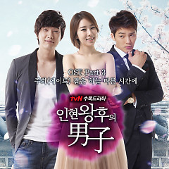 Queen In-Hyun's Man OST Part.3 - 8eight