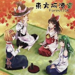 東方阿漕宴 (Touhou Akogien) - Forest306