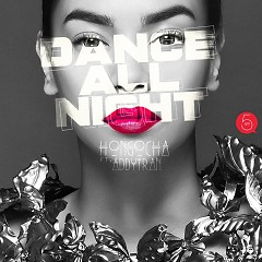 Dance All Night (Single)