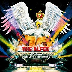 Debut 40 Shunen Special Concert at Nippon Budokan CD1 - The Alfee