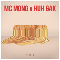 Band Aid (Single) - MC Mong, Huh Gak