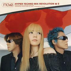 Hyper Techno Mix Revolution II