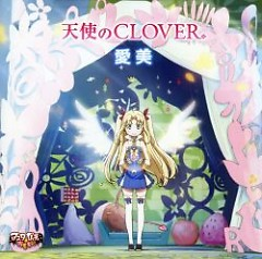 Tenshi no CLOVER - Aimi