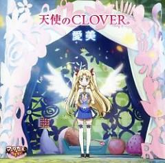 Tenshi no CLOVER - Aimi Terakawa