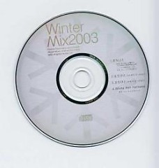 Winter Mix 2003 - Rekka Katakiri
