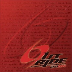 Outride (Animelo Summer Live 2006)