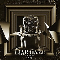 LIAR GAME - Saisei - Original Soundtrack