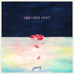 Expiration (Single) - JEON JENNY