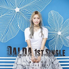 Dilemma (Single) - Dalda