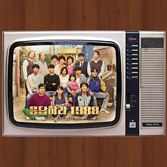 Reply 1988 OST