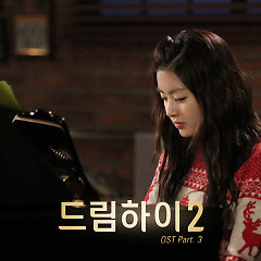 Dream High 2 OST Part.3 - HA:TFELT