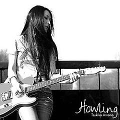 Howling (Single)