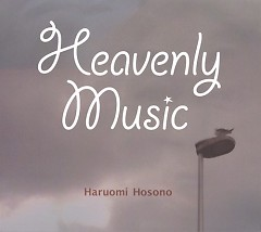 Heavenly Music - Haruomi Hosono