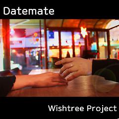 Datemate (Single)