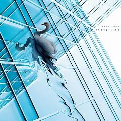 Shangri-La (Mini Album) - Hash Swan