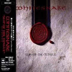 Slip Of The Tongue (1st Press) - Whitesnake
