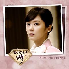 Mister Baek OST Part.4 - Jang Na Ra