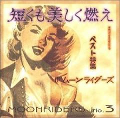 Mijikaku mo Utsukushiku Moe Moonriders Best 1995-1996