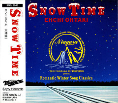 Snow Time - Eiichi Ohtaki