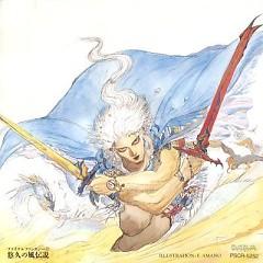Final Fantasy III  Legend of the Eternal Wind