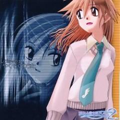 Nagareru Kumo o Dakishimete 2 Maxi Single