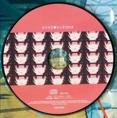 Mousou♥Express - Kana Hanazawa
