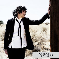 I'll Survive - Kim Jang Hoon