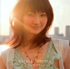 Yume Sekai - Tomatsu Haruka
