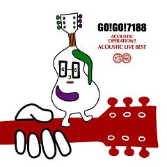 Acoustic Daisakusen!! / Acoustic Live Best (CD2)